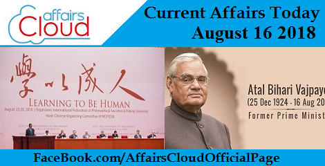 Current Affairs Today August 16 2018