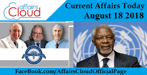Current Affairs Today August 18 2018