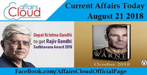 Current Affairs Today August 21 2018