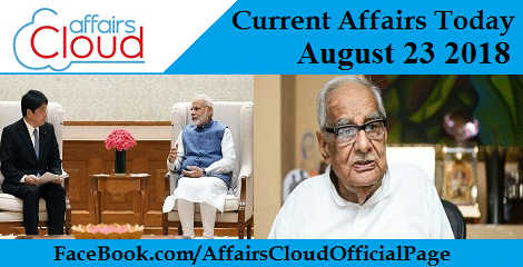 Current Affairs Today August 23 2018