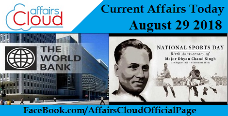 Current Affairs Today August 29 2018
