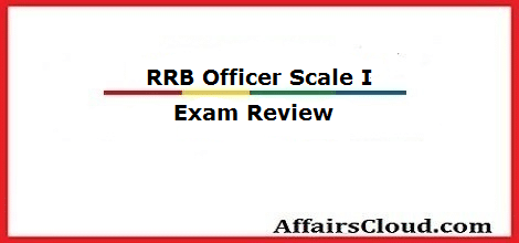 rrb-officer-scale-1