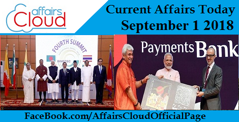 Current Affairs Today September 1 2018