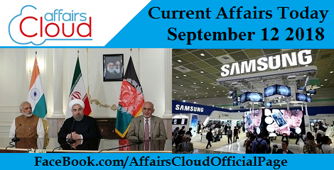 Current Affairs Today September 12 2018
