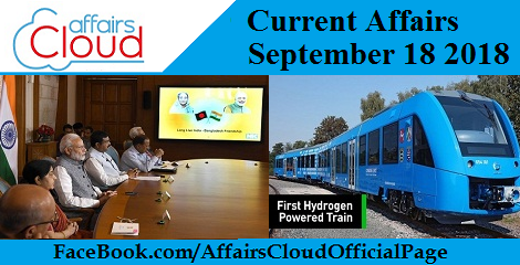 Current Affairs Today September 18 2018