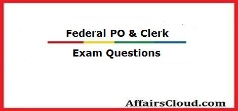 federal-po-clerk
