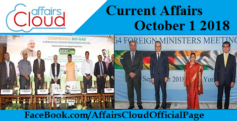 Current Affairs October 1 2018