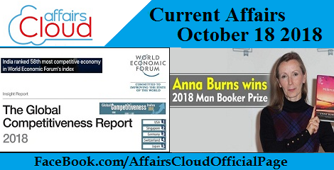 Current Affairs October 18 2018