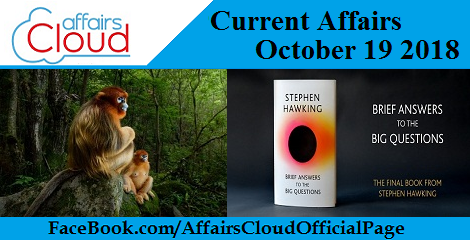 Current Affairs October 19 2018