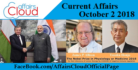 Current Affairs October 2 2018