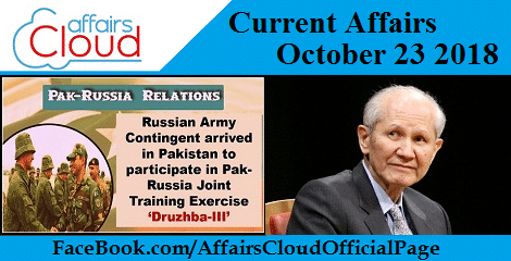 Current Affairs October 23 2018