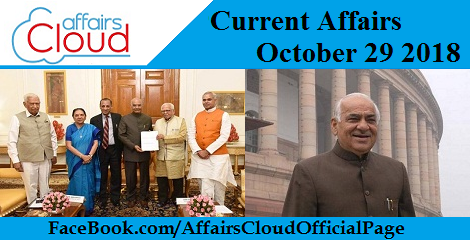 Current Affairs October 29 2018
