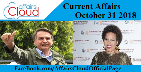 Current Affairs October 31 2018