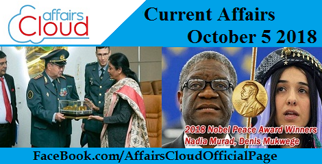 Current Affairs October 5 2018