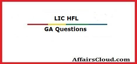 lic-hfl-exam-questions
