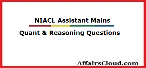 niacl-ass-mains-quant-reason