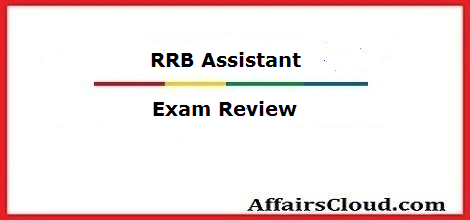rrb-assistant-exam-review