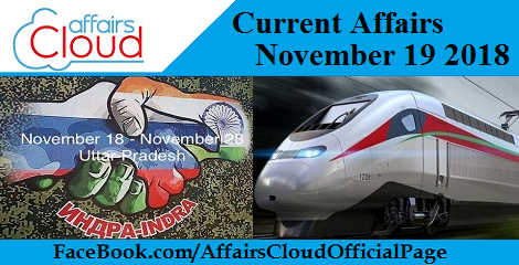 Current Affairs November 19 2018