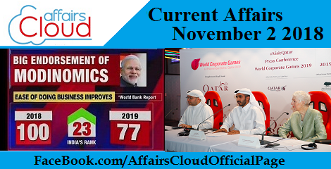 Current Affairs Hindi – November 2 2018