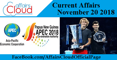 Current Affairs November 20 2018