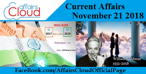 Current Affairs November 21 2018