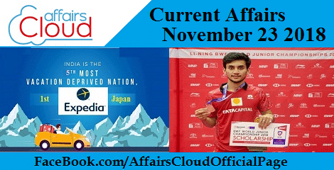 Current Affairs November 23 2018