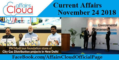 Current Affairs November 24 2018
