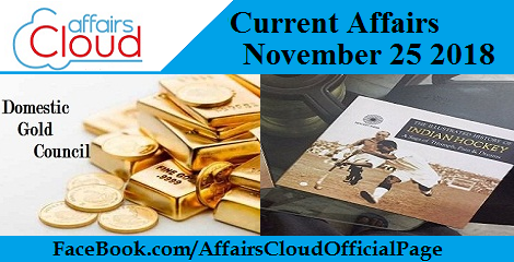 Current Affairs November 25 2018