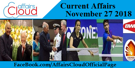 Current Affairs Hindi – November 27 2018