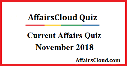 Current Affairs Hindi Quiz – November 1 2018