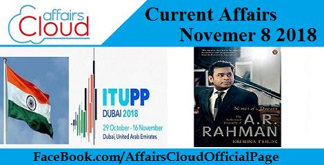 Current Affairs Hindi – November 8 2018