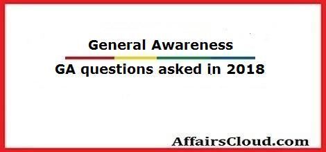 ibps-exam-questions