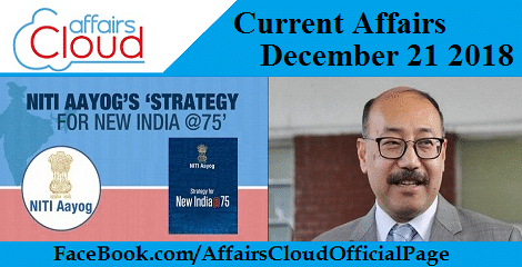 Current Affairs December 21 2018