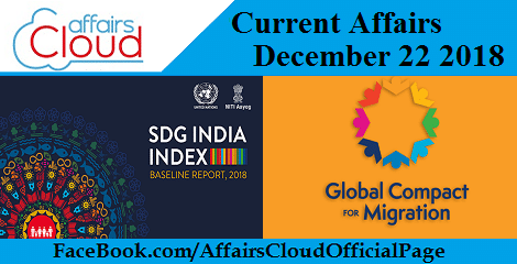 Current Affairs December 22 2018