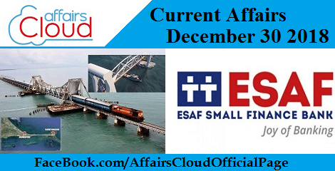 Current Affairs December 30 2018