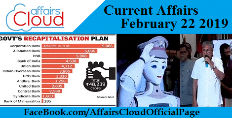 Current Affairs February 22 2019