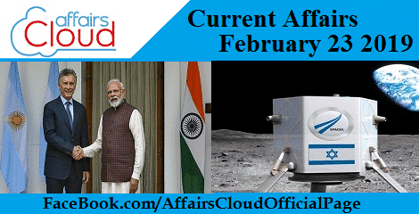 Current Affairs February 23 2019