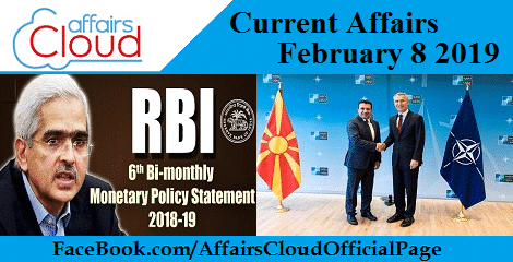 Current Affairs February 8 2019