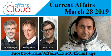 Current Affairs March 28 2019
