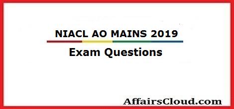 niacl-ao-mains-exam-questions