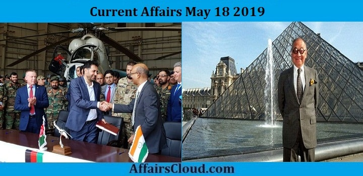 Current Affairs May 18 2019