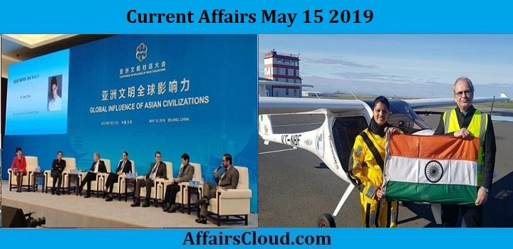 Current Affairs Today May 15 2019 by AffairsCloud