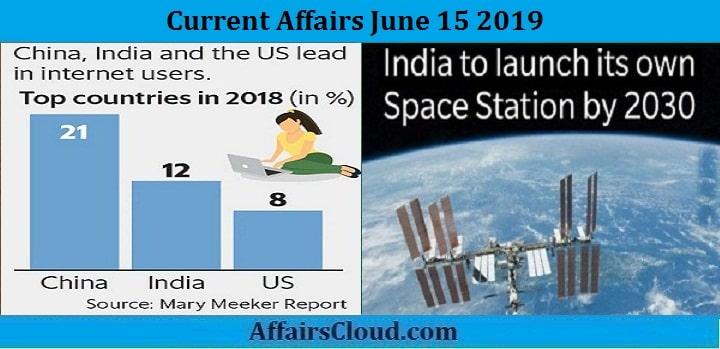 Current Affairs June 15 2019
