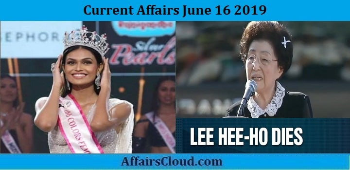 Current Affairs June 16 2019