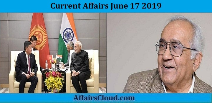Current Affairs June 17 2019