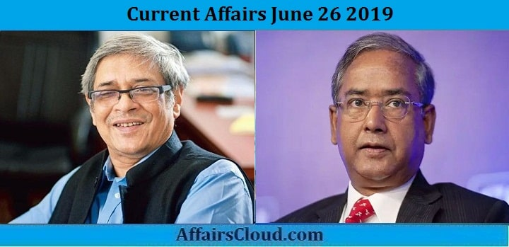 Current Affairs June 26 2019