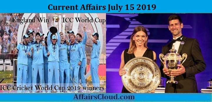 Current Affairs July 14 2019