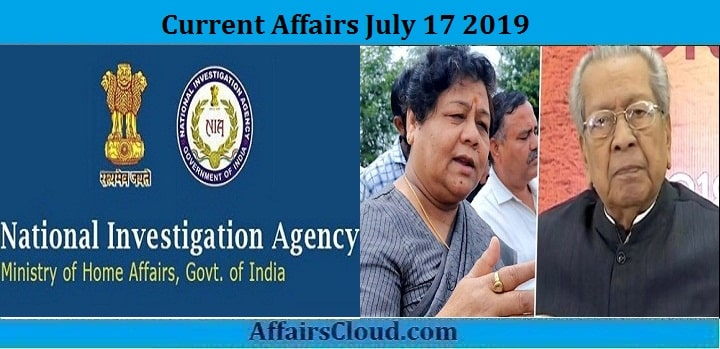Current Affairs July 17 2019