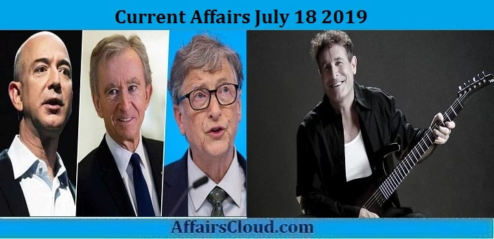Current Affairs July 18 2019
