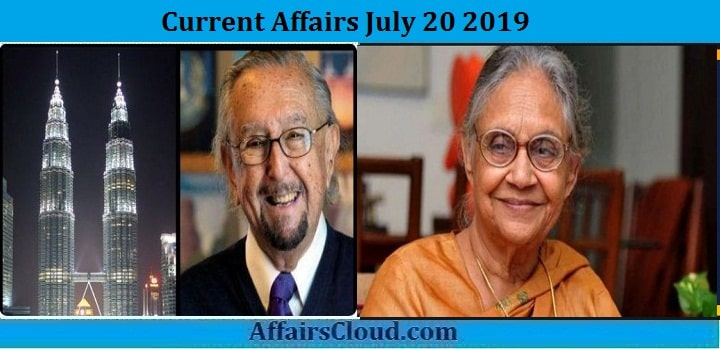 Current Affairs July 20 2019